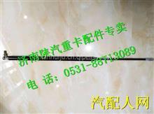DZ14251110040陕汽德龙X3000空气弹簧/DZ14251110040