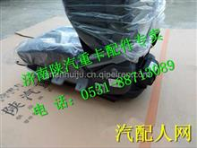 DZ14251510091陕汽德龙X3000空气悬浮座椅总成/DZ14251510091