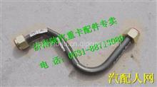 DZ97189360003陕汽德龙X3000空压机钢管原厂/DZ97189360003