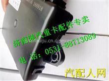 DZ97189585116陕汽德龙X3000车身控制器/DZ97189585116