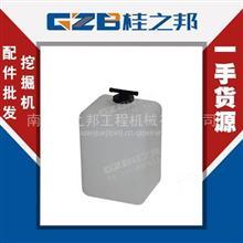 万宁三一SY235挖勾机驾驶室储液箱20Y-06-15240/A229900001590