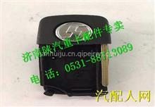FDZ14251340099A陕汽德龙L3000门锁、方向盘锁、油箱锁芯带钥匙/DZ93189230090