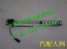 DZ95259740762陕汽德龙X3000尿素液位传感器/DZ95259740762