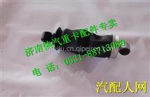 DZ14251440020陕汽德龙X3000驾驶室后空气气囊减震器/DZ14251440020