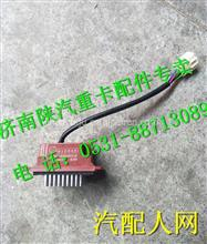 DZ97189585305陕汽德龙X3000暖风电阻三/DZ97189585305