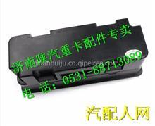 DZ97189585312陕汽德龙X3000暖风控制面板/DZ97189585312