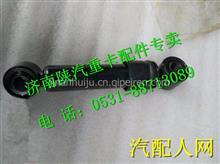 DZ13241440080陕汽德龙X3000驾驶室后悬减震器/DZ13241440080