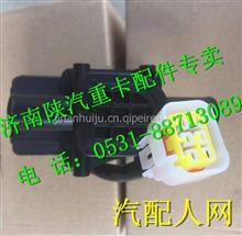 DZ14251841013陕汽德龙X3000暖风水阀/DZ14251841013