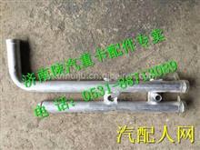 DZ14251841006陕汽德龙X3000暖风水管/DZ14251841006