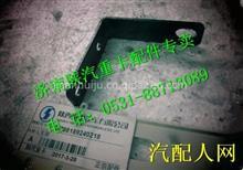 DZ98189240218陕汽德龙L3000配件L支架/DZ98189240218