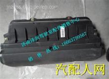 811W63903-6131-1重汽豪沃T5G杂品箱中段总成窄体/811W63903-6131-1