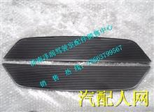WG1664160505重汽豪沃T5G仪表板中央置物垫 /WG1664160505