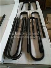 东风天龙大力神KC钢板U型螺栓2904131-k50L0/2904131-K50L0