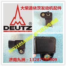 大柴道依茨3602105A98D  2012进气压力传感器 /3602105A98D