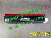 DZ95189811212陕汽德龙X3000多功能LED后尾灯/DZ95189811212