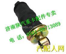 陕汽德龙X3000驾驶室后空气气囊减震器DZ14251440020/DZ14251440020