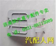 DZ14251240015陕汽德龙X3000大灯维修口盖/ DZ14251240015