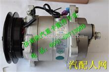 SZ915000700陕汽德龙新M3000空调压缩机/SZ915000700