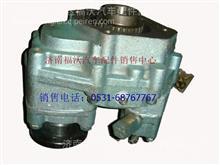 取力器组件HW50-02/AC97002900106