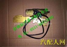 DZ14251340053陕汽德龙X3000原厂车门锁块/DZ14251340053