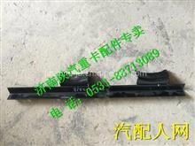 DZ95259360318陕汽德龙新M3000原厂储气筒支架/DZ95259360318