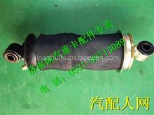 DZ14251440020陕汽德龙X3000原厂后气囊减震/DZ14251440020