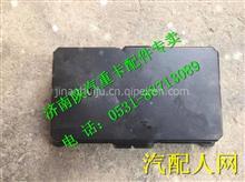 DZ95189713006陕汽德龙新M3000原厂多功能底盘电器盒/DZ95189713006