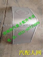 DZ95319540516陕汽德龙新M3000原厂隔热板/DZ95319540516