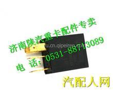 DZ93189582143陕汽德龙X3000继电器/DZ93189582143