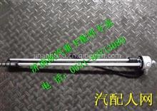 DZ93189551071陕汽德龙X3000原厂油量传感器/DZ93189551071