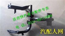 DZ14251240080陕汽德龙X3000原厂右踏板支架/DZ14251240080