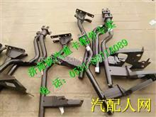 DZ14251230060陕汽德龙X3000原厂支架/DZ14251230060