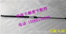 810W97006-0003重汽豪沃T5G气体弹簧支撑栓/ 810W97006-0003