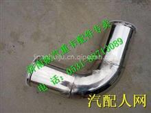 DZ95259534205陕汽德龙X3000原厂中冷器进气管/DZ95259534205