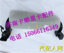 WG1664778082重汽豪沃T7H新款右后视镜总成/WG1664778082