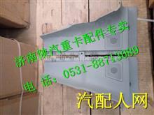 DZ14251610410    DZ14251610420陕汽德龙X3000杂物箱角板/DZ14251610410    DZ14251610420