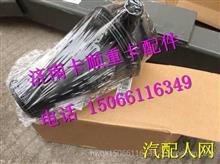 200V01804-0024重汽豪沃T7H油气分离器带密封圈 /200V01804-0024