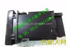 DZ96189584685陕汽德龙新M3000配件WP智能多功率指示灯/DZ96189584685