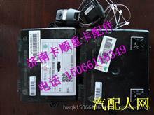 WG1664332063中国重汽豪沃T7H车窗门锁控制器左/WG1664332063