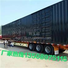 厂家直销40英尺集装箱半挂车平板自卸集装箱/40英尺集装箱