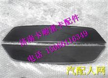 WG1664160505重汽豪沃T5G仪表板中央置物垫 / WG1664160505