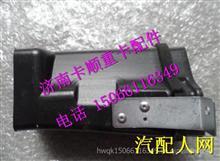 752W47313-0011重汽豪沃T5G转向器回油管总成 /752W47313-0011