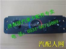 DZ96189585303陕汽德龙M3000空调控制器/DZ96189585303