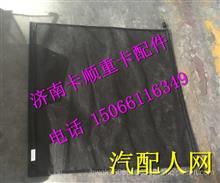 SZ7120620101汕德卡C7H防虫网/SZ7120620101
