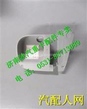 DZ15221160143陕汽德龙新M3000转向管柱护板本体压紧板/DZ15221160143