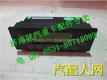 PW10G   NFMZMB陕汽德龙M3000暖风控制面板/PW10G   NFMZMB