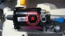 重汽HOWO豪沃原厂进口配件WG9725230041离合器助力缸分泵/WG9725230041-2