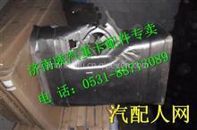 DZ14251270001陕汽德龙X3000铁地毯/DZ14251270001