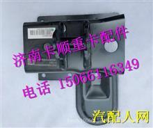 WG1664440050重汽豪沃T7H左上支架总成/WG1664440050