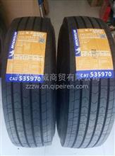 米其林客车专用轮胎客车配件/米其林